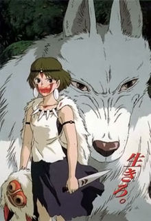File:Princess mononoke.jpg