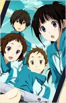File:Hyouka.jpg