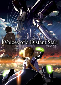 File:Voices of a distant star.jpg