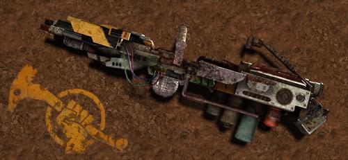 File:RFG reconstructor.jpg