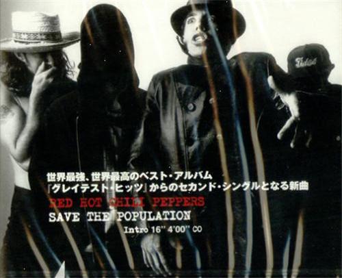 File:STPJapan.jpg