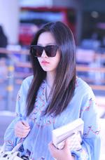 Yeri Incheon Airport Immigration 2