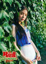 Irene The Red Summer Teaser