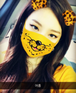 Seulgi Instagram Update 6