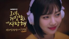 Yoon So Rim 1