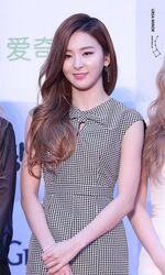 Seulgi Seoul Music Awards