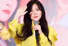 Yeri Rookie Fan Sign Malaysia 2