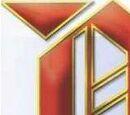 Рэдволл: Маттимео (Часть 2)