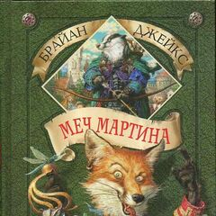 Russian Loamhedge Hardcover
