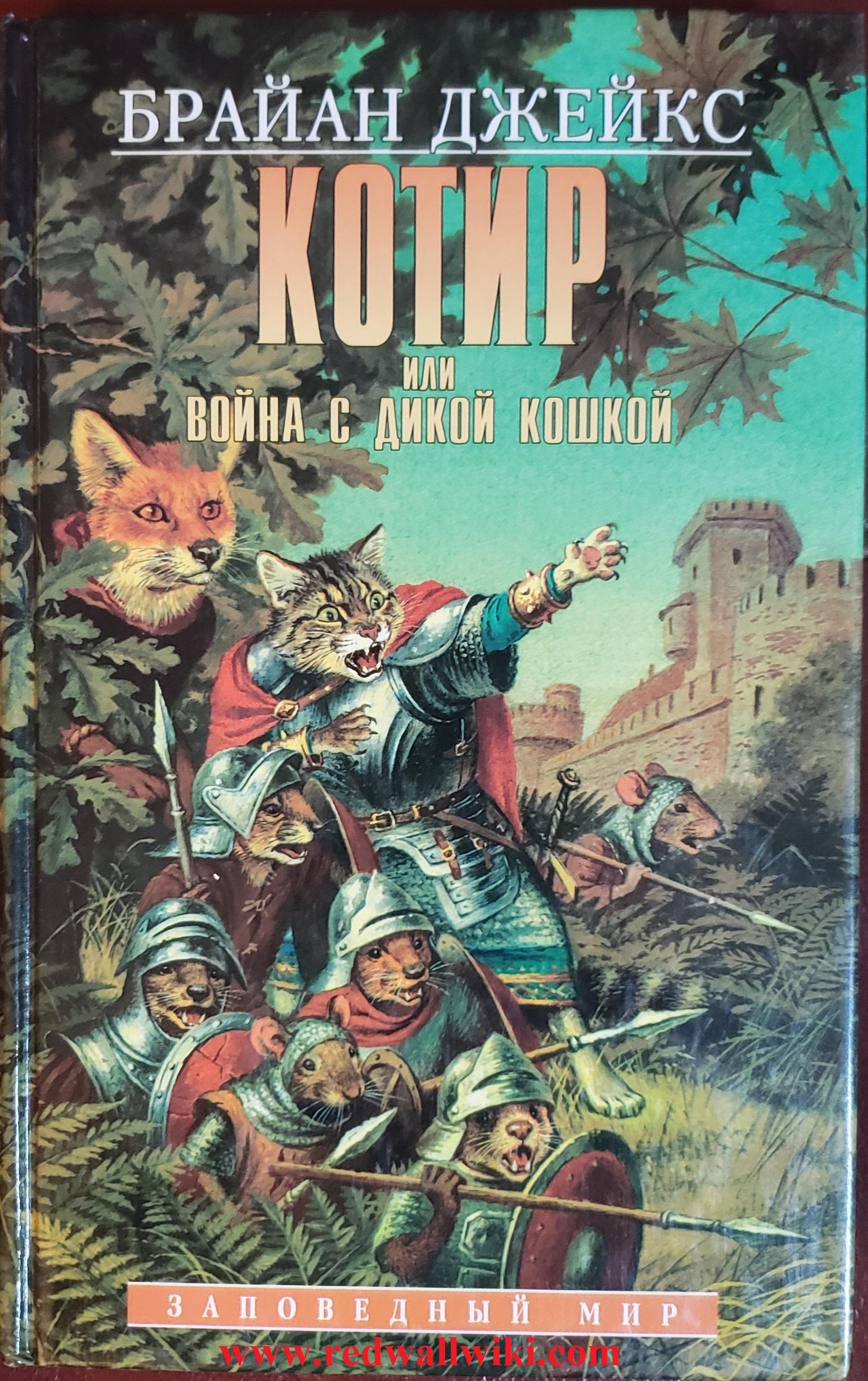 File:RussianMossflower.jpg