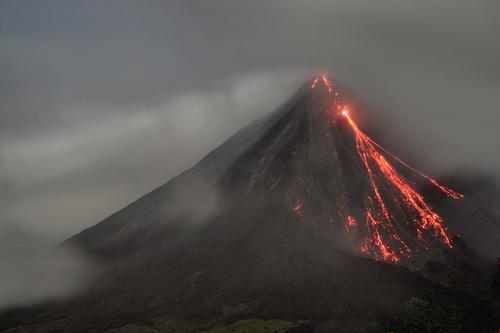 File:Lava Mountain!.jpg