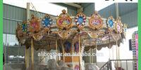 Pullon Carousel
