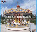 Standland Parter Carousel
