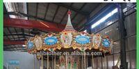 West Zok Carousel