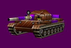 Reich T-55 Wolf Old