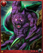 Werewolf 2plus