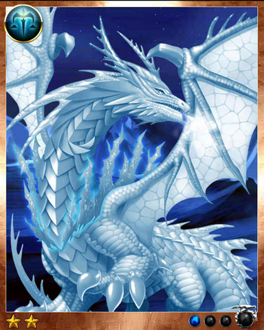 File:Frost Dragon 1.png