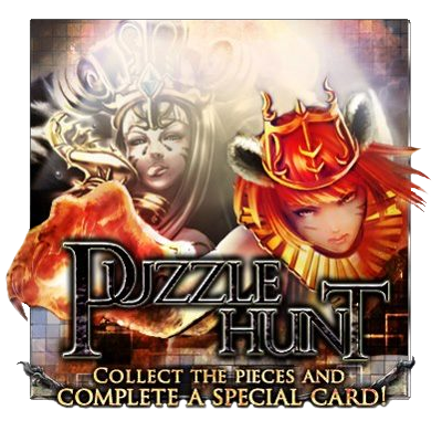 File:Puzzle Hunt 1.png