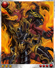 Ifrit 4