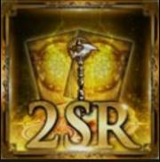 2SR Key
