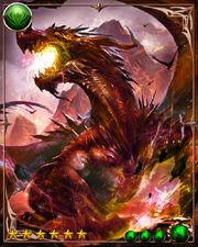 Crimson Dragon 4