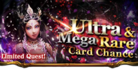 Ultra & Mega Rare Card Chance