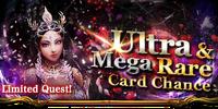 Ultra & Mega Rare Card Chance