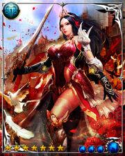 Illyria 5