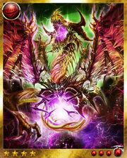 Skull Dragon 5