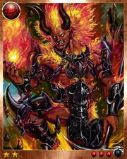 Ifrit 3