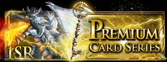 1SR Premium Card Series