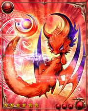 UR Blessing Dragon (Chaos)