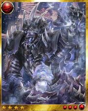 Orcus (God Of Death)