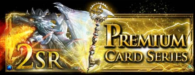 2SR Premium Card Series