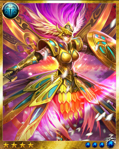 File:Valkyrie 4.png