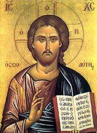 Christ oriental