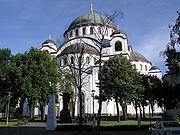 File:Saint Sava Temple.jpg