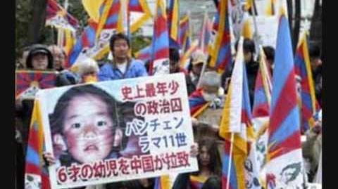 Prayer for Gedhun Choekyi Nyima 11th Panchen Lama