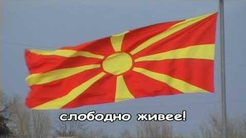 Macedonian National Anthem (HD)