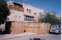 File:Jerusalemsukkas.jpg