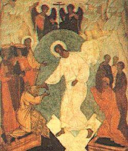 File:Russian Resurrection icon.jpg