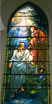 File:Baptism of Christ by Tiffany.jpg