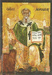 File:Athanasius I.jpg