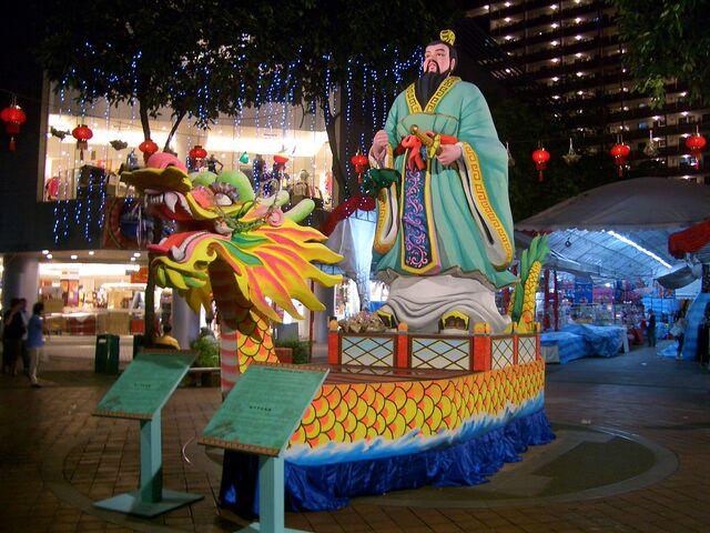 File:SingaporeQuYuanDragonBoat.jpg
