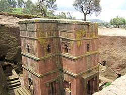 File:Bet Giyorgis church Lalibela 01.jpg