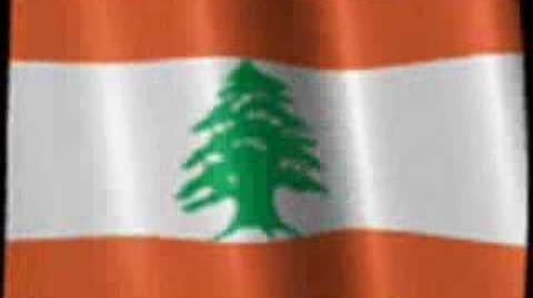 Anthem Lebanon