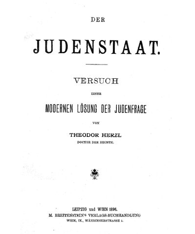 File:DE Herzl Judenstaat 01.jpg