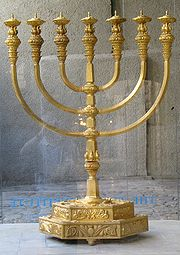 File:Menorah 0307.jpg