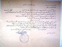 File:Rechtsgutachten betr Apostasie im Islam.jpg