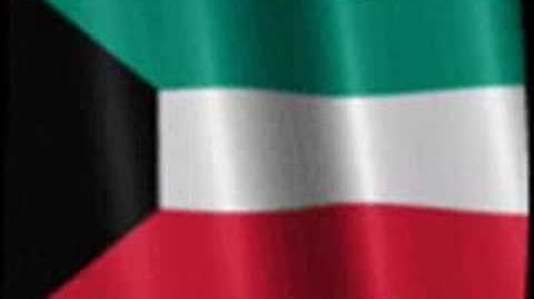 Anthem Kuwait